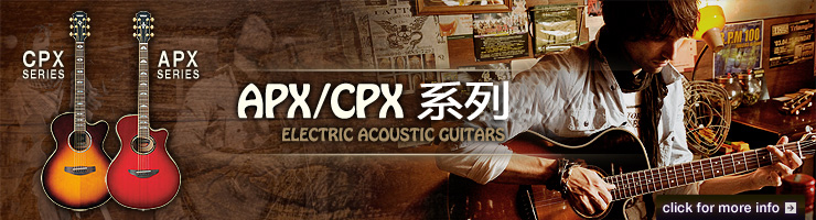 /products/musical-instruments/guitars/acousticguitar/folkguitar/apx-series/index.html
